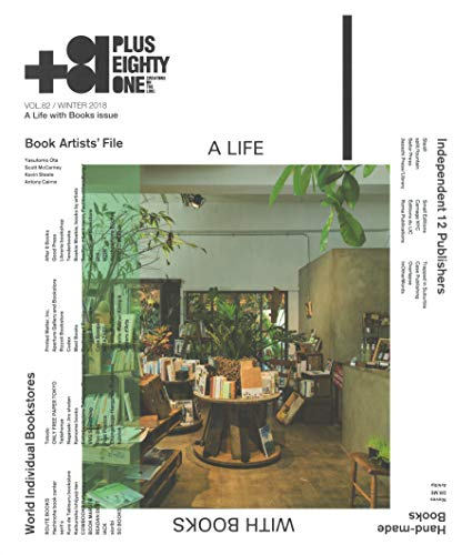 '+81 Vol.82 A Life with Books issue