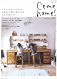 「Come home! vol.15 (私のカントリー別冊)」のサムネイル画像