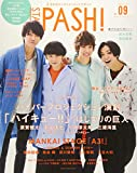 「STAGE PASH! Vol.09 (生活シリーズ)」のサムネイル画像