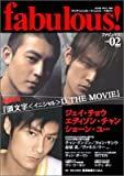 fabulous! Vol.02