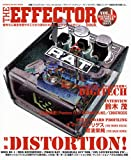 The EFFECTOR BOOK Vol.1 (シンコー・ミュージックMOOK)