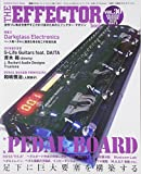 The EFFECTOR BOOK Vol.30 (シンコー・ミュージックMOOK)