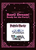 GiGS Presents BanG Dream! Ready for the Party!! (シンコー・ミュージックMOOK)