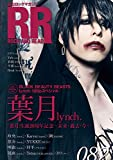 「ROCK AND READ 082」のサムネイル画像
