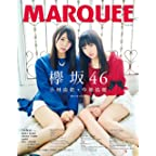 MARQUEE Vol.120