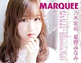 「MARQUEE Vol.127」のサムネイル画像