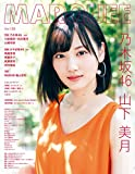 「MARQUEE Vol.128」のサムネイル画像