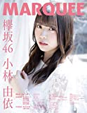 「MARQUEE Vol.132」のサムネイル画像