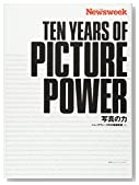 TEN YEARS OF PICTURE POWER