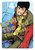 LUPIN The 3rd The Best(4) (双葉文庫名作シリーズ)