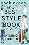 「oookickooo BEST STYLE BOOK」のサムネイル画像