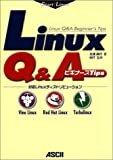 Linux Q&AビギナーズTips (Start!Linux)