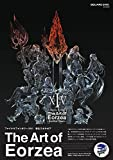 「FINAL FANTASY XIV: A Realm Reborn The Art of Eorzea - Another Dawn - (SE-MOOK)」のサムネイル画像