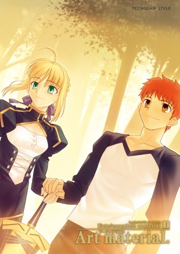 Fate/complete material I Art material.