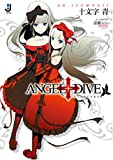 ANGEL+DIVE (1)
