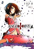 ANGEL+DIVE 3