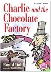 Amazon.co.jp: チョコレート工場の秘密 - Charlie and the ChocolateFactory【講談社英語文庫】: ロアルド ダール,Roald Dahl,Quentin Blake,クウェンティン ブレイク: 本