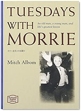 tuesday with morrie essay conclusion