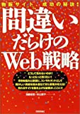 Web!
