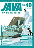 Java press (Vol.40)