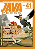Java press (Vol.41)