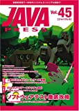 JAVA PRESS Vol.45