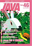 JAVA PRESS Vol.46