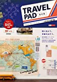 TRAVEL PAD 素材集 (design parts collection)