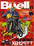 Buell Magazine (Volume.8)