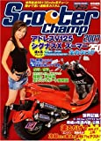 Scooter Champ 2007