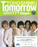 東方神起Tomorrow‐000777 days‐