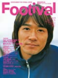 Footival Vol.29 (2006)—ENTERTAINMENT FOR FOOTBALL LOVERS (29)