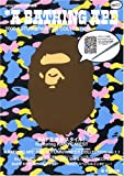 A Bathing ape (2006autumn/winter collection ver.1.1)
