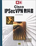 ���H Cisco IPsecVPN���ȏ�