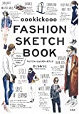 「oookickooo FASHION SKETCH BOOK」のサムネイル画像