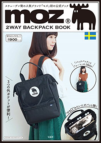moz 2WAY BACKPACK BOOK (バラエティ) : 本 : Amazon