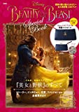 「Disney BEAUTY AND THE BEAST Special Book (バラエティ)」のサムネイル画像