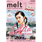 melt KAWAII FASHION BOOK 00 (バラエティ)