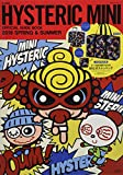 「HYSTERIC MINI OFFICIAL GUIDE BOOK 2018 SPRING & SUMMER (e-MOOK 宝島社ブランドムック)」のサムネイル画像