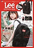 「Lee BACKPACK BOOK RED version (バラエティ)」のサムネイル画像