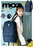 「moz BIG BACKPACK BOOK NAVY ver. (バラエティ)」のサムネイル画像