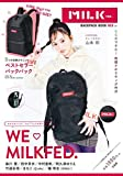 「MILKFED. BACKPACK BOOK RED ver. (バラエティ)」のサムネイル画像