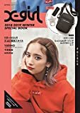 「X-girl 2018-2019 WINTER SPECIAL BOOK ♯BLACK (e-MOOK 宝島社ブランドムック)」のサムネイル画像