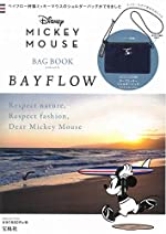 Disney MICKEY MOUSE BAG BOOK produced by BAYFLOW (バラエティ)