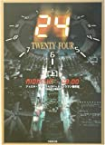24 TWENTY FOUR〈上〉MIDNIGHT‐08:00