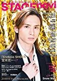 「STAGE navi vol.28」のサムネイル画像