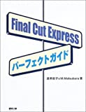 {wFinal Cut Expressp[tFNgKChx