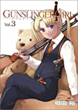 GUNSLINGER GIRL 3 (3)
