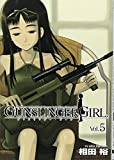 GUNSLINGER GIRL 5 (5)