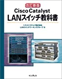 ���V�� Cisco Catalyst LAN�X�C�b�`���ȏ�